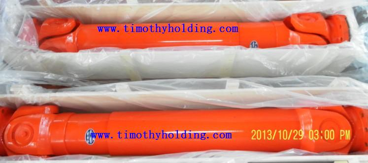Cardan shaft couplings