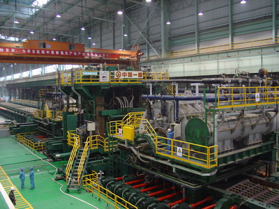 Rolling mill plant