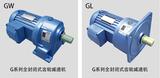 G series gearbox