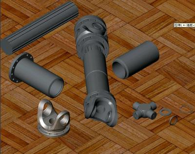 Universal joint shaft part
