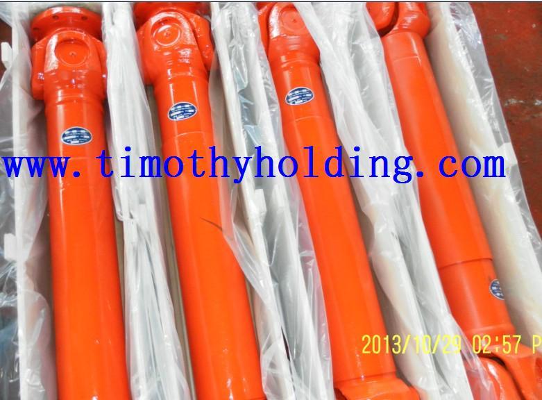 Universal shafts